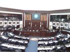 Bill to hurt 'sanctuary city' officials advances