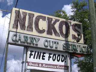 Nickos restaurant