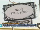 Robber preying on Bern's Steak House valets