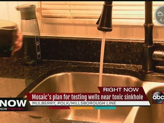 Nearly 700 homeowners request Mosaic testing