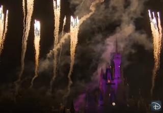 Disney releases 'Happily Ever After' sneak peek