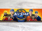 NHL All-Star Game: Everything you need to know