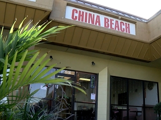 Dirty Dining: New China Beach closed for 5 days