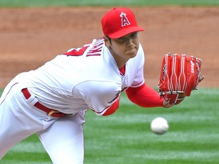Ohtani pitches Angels to 5-2 win over Rays